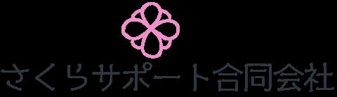 宮崎の興信所|宮崎さくらレディース探偵社
