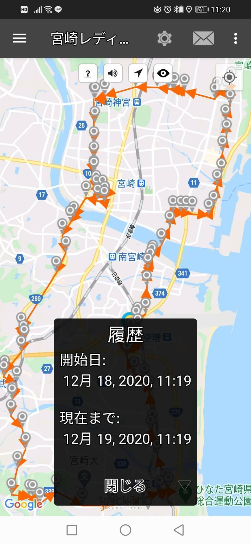 宮崎GPSレンタル