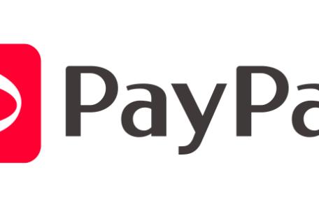 宮崎paypay